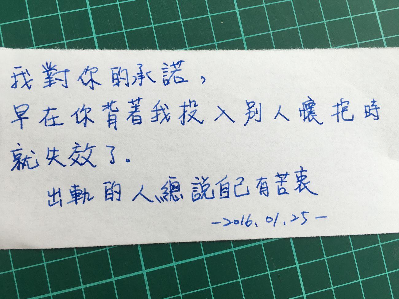 Lamy 前鎮區 January 文具 墨水 中文 一月 鋼筆 高雄 Taiwan 臺灣 Kaohsiung Taiwanese