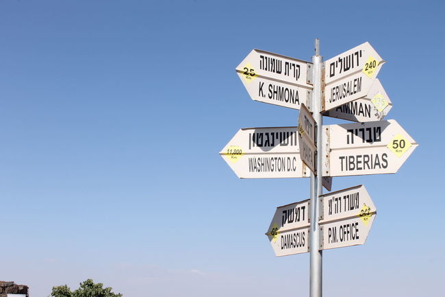 #israel #sky Direction Guidance Road Sign Sign