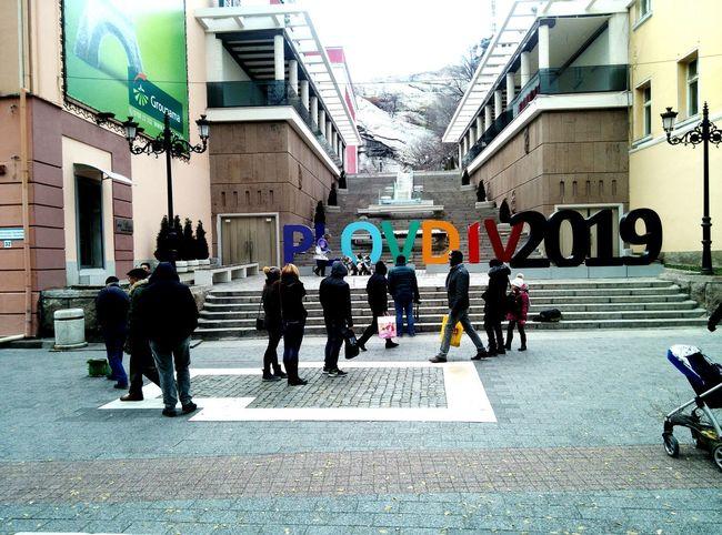 Plovdiv Culture city Art