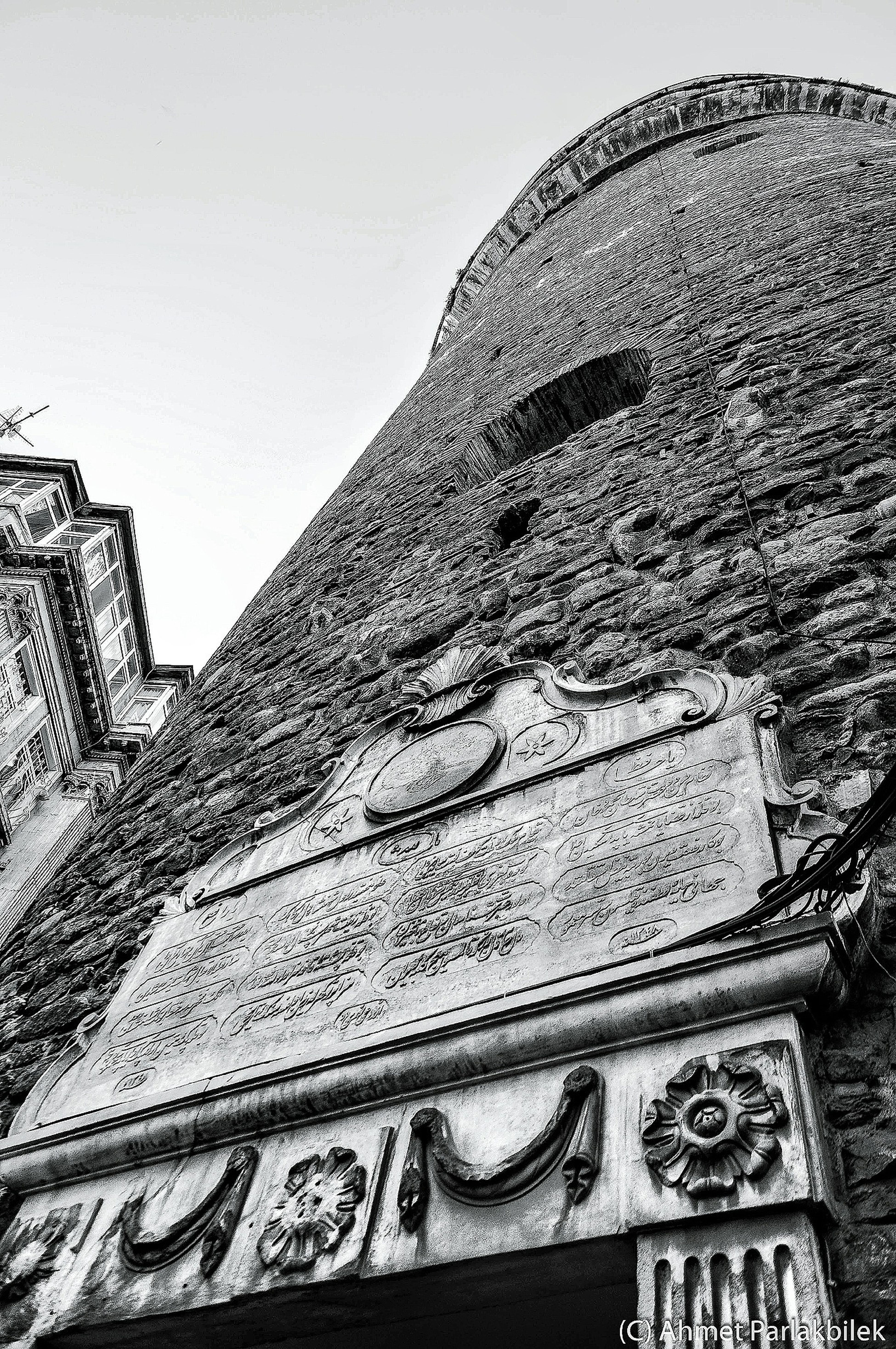 Entrance of Galata Tower