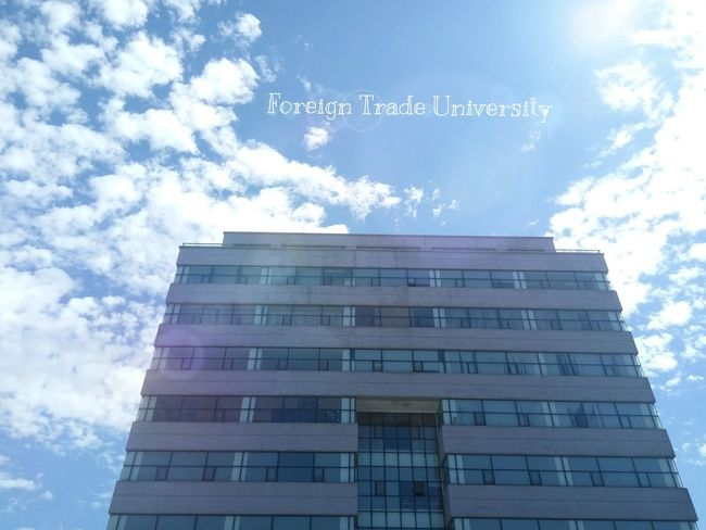 FTU in my eyes 😊 MyUniversity Ftu Foreign Trade University  Hanoi, Vietnam On Sunny Day Sohot