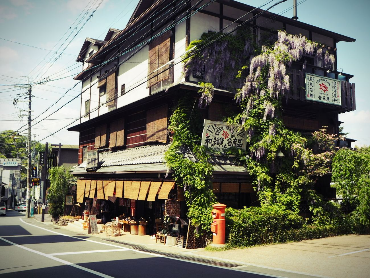 Historical Building Architecture Beautiful Japan Taking Photos Travel Onsen On The Road Streetphotography