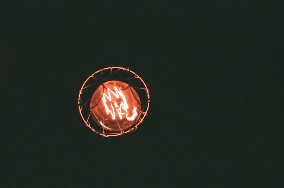 My Best Photography Bulb In Darkness Minolta Alpha9000 Camera