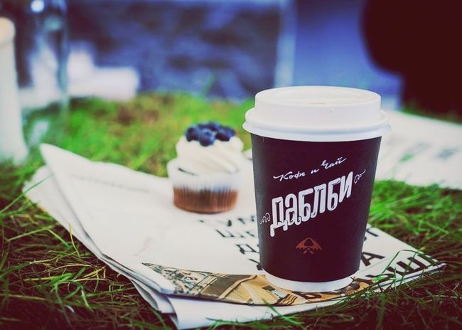 DoubleB Coffee Astana Kazakhstan