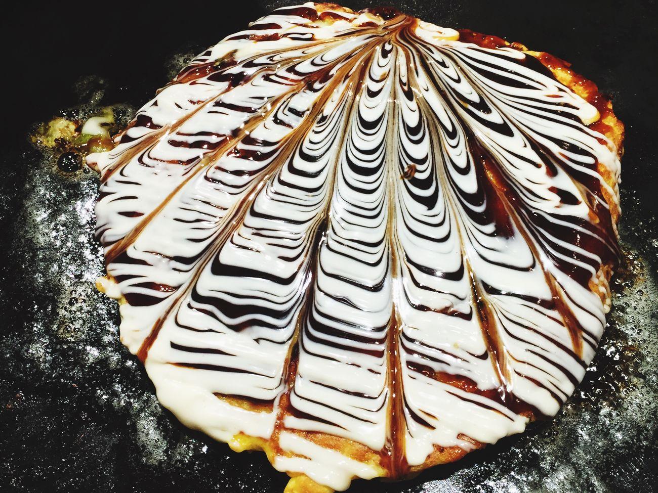 おこのみやき Okonomiyaki