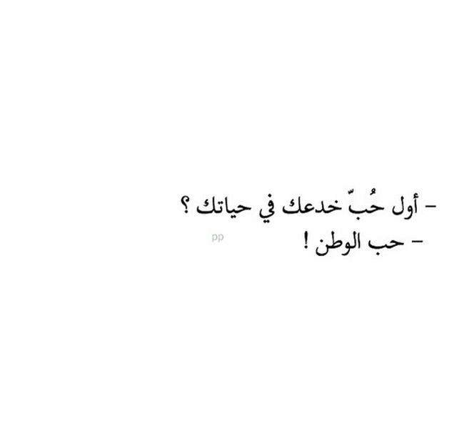 😩💔 مزال في امل ..