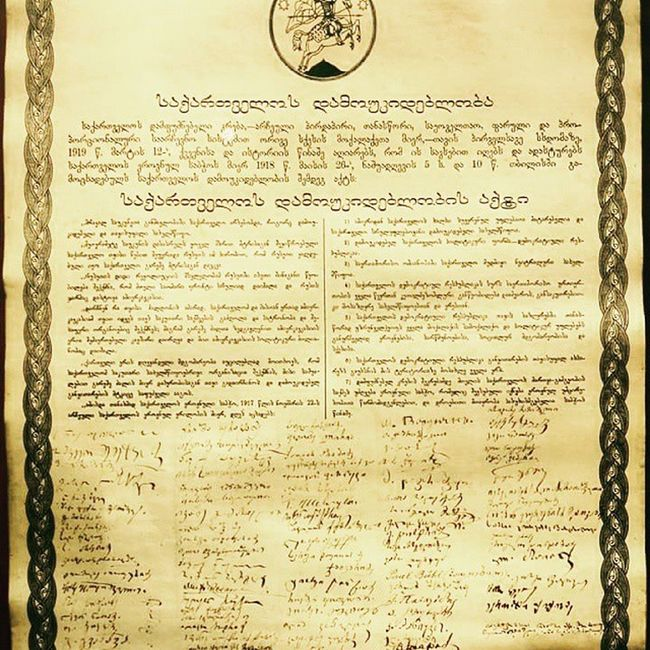 Independence Day of Georgia Act of Independence 26may