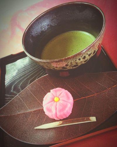 Greentea Kyoto Toji