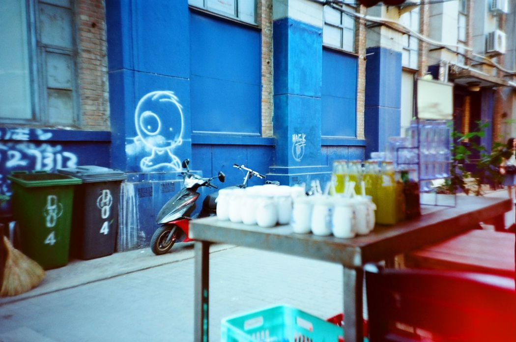 Traveling In China Beijing, China 798artzone 798 District Bluetone Outdoors Built Structure No People Building Exterior Lomography Lomo LC-A Ishootfilm Filmcommunity Filmcamera Staybrokeshootfilm