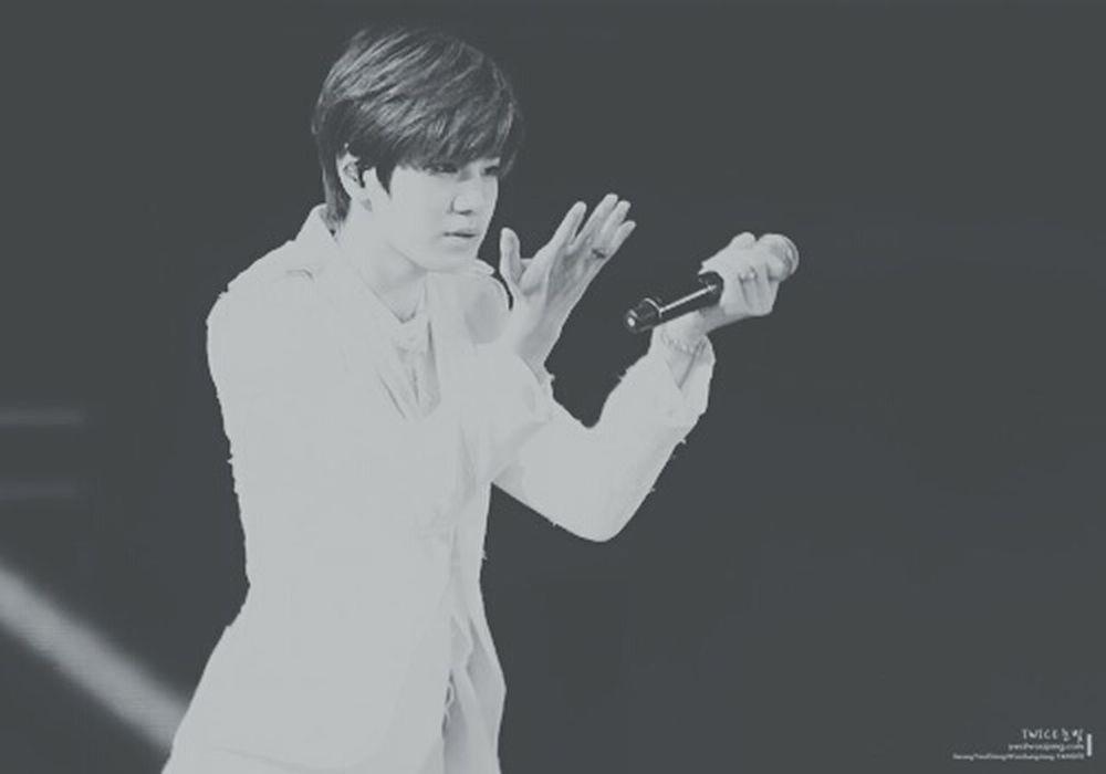 Sungjong Infinite Kpop