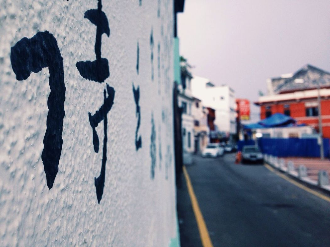 This wall tell about life Near And Far The Path Less Traveled By Pointer Footwear Urban Art By JUNIQE Street Photography
