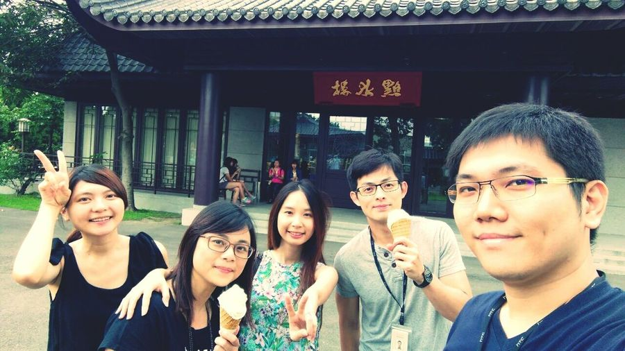 Enjoying Life Friends What's For Lunch 點水樓