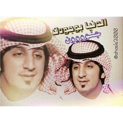 Abbood_star Abdullahabdulaziz @abboud_star عبدالله_عبدالعزيز تصاميم_حب_عبدالله تركتهم_جيتك