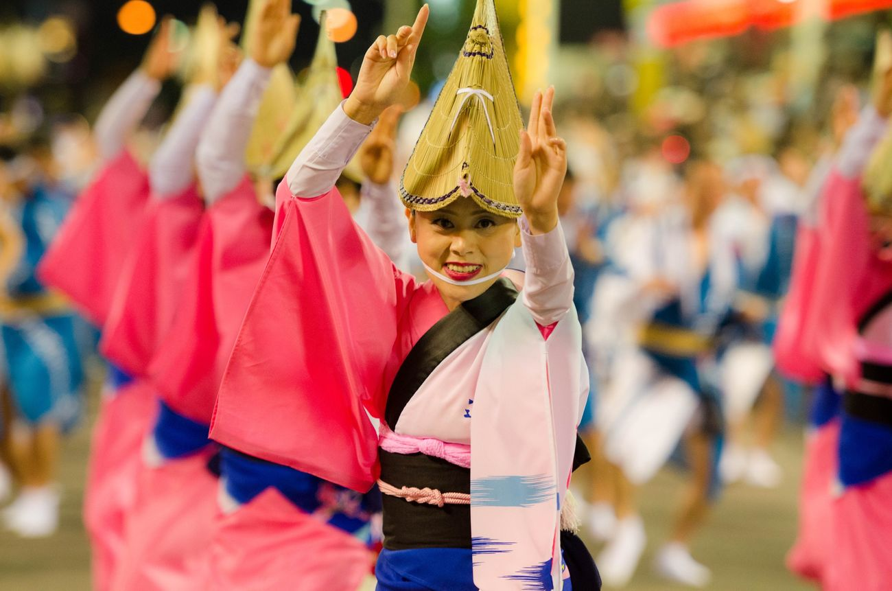 Colors Of Carnival Awadance Nikon Japan Japanese Culture Carnival 阿波踊り Summer