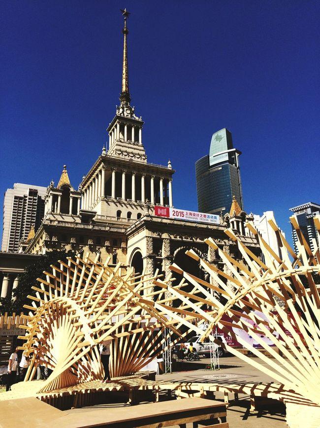 上海設計展