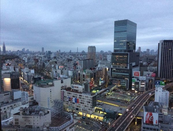 Ultimate Japan early Morning Sky View from Ceruleantower Tokyo