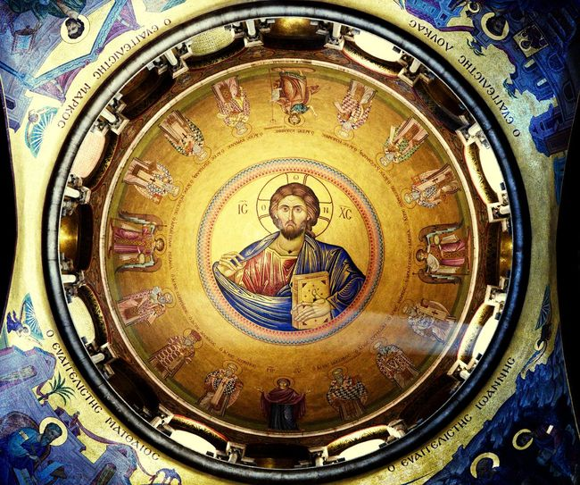 Pantocrator The Kingdom Holy Sepulchre Holy Sites Dome Jerusalem