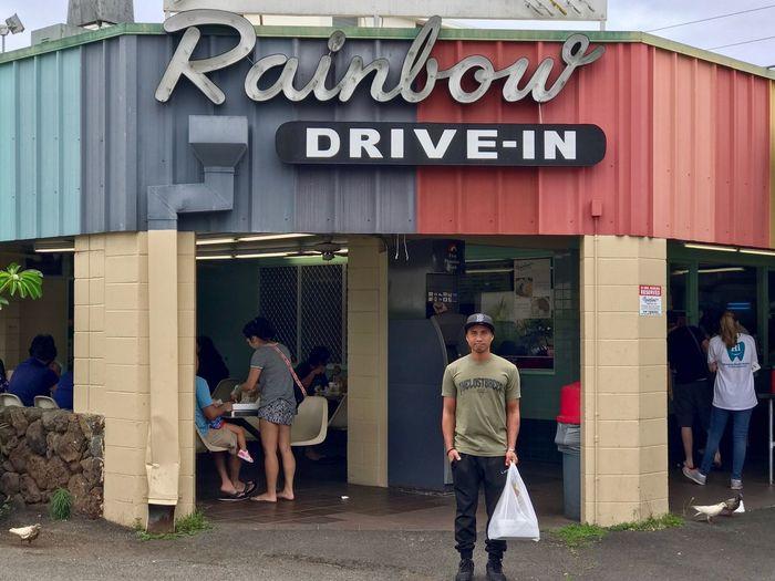 I'm happy! 😁 Rainbow Drive In Kapahulu Oahu Hawaii Plate Lunch Ima Fatty