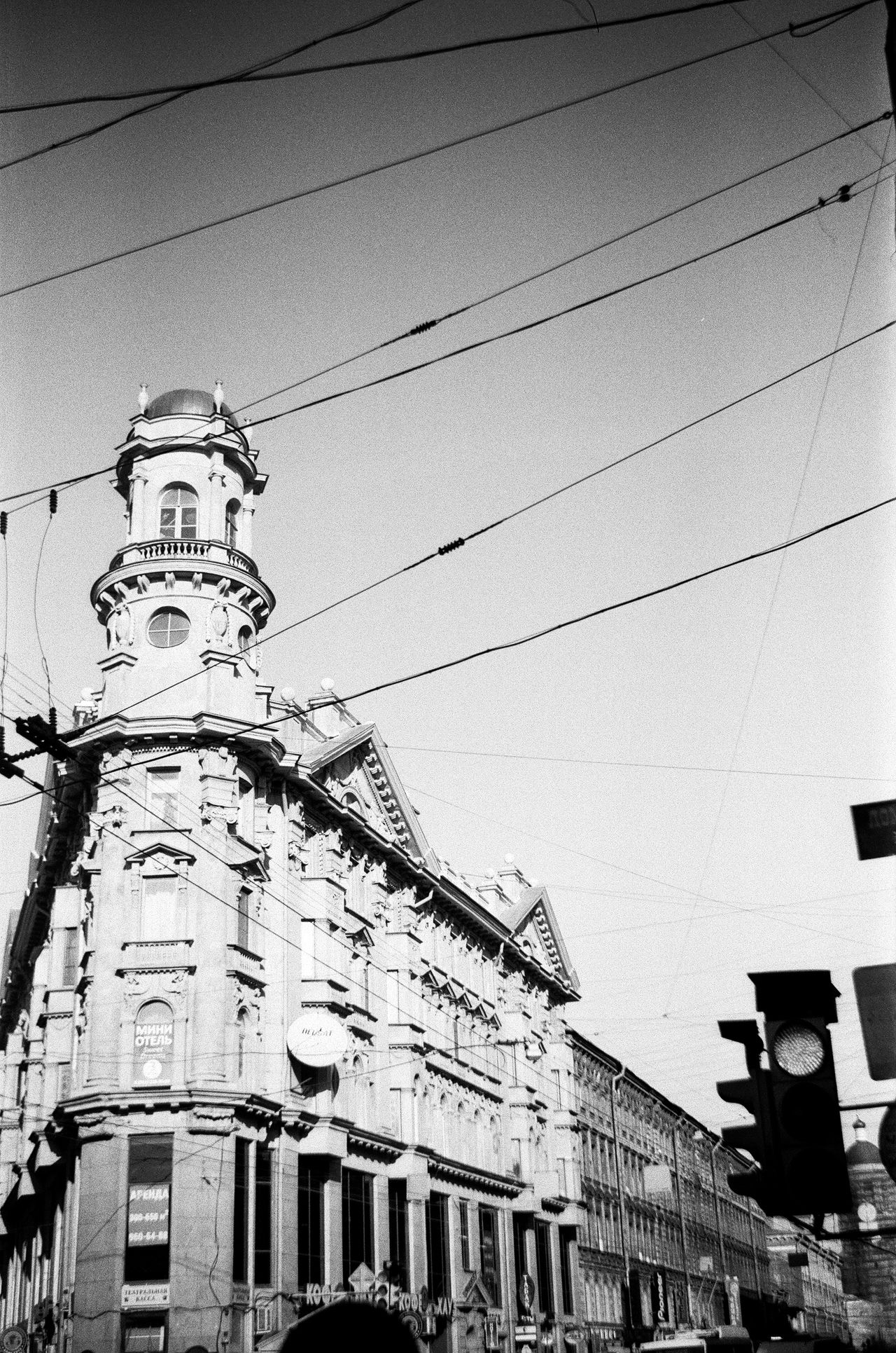 Architecture Built Structure Building Exterior Outdoors In Front Of Façade Tower Cable No People Shadow Fiftyshades Anticolors Bandw Grayscale Black And White Facades Slide 50shadesofgrey Doublecolors Monochrome Blackandwhite FiftyShadesOfGrey Saintpetersburg Monochrome Photgraphy Streets