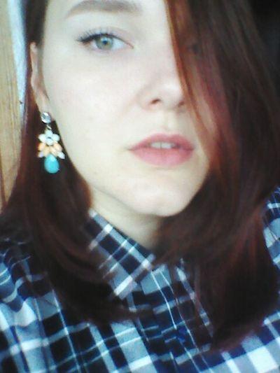 Hi! Relaxing Hello World Autumn Colors Magic Sweet Girl Love <3 Girl Sweety  Natutal Lovelovelove Pink Lips Lovley  Mistery Sweet Lips Green Eyes Red Hair Sweet Hi Lips Beauty Beautiful Eyes Hello World Hi!
