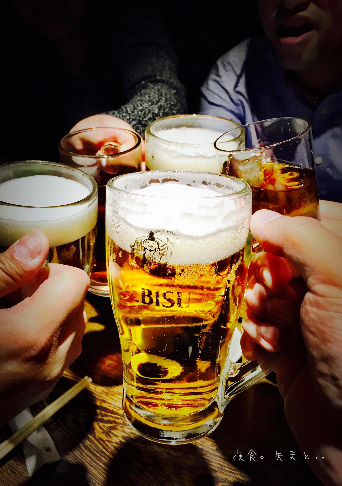 月曜日。晚食,矢まと... 下班吃飯喝酒囉,乾。。腿快斷了!??? Japan Tokyo Dinner Iphone6 Relax Beer YEBISU
