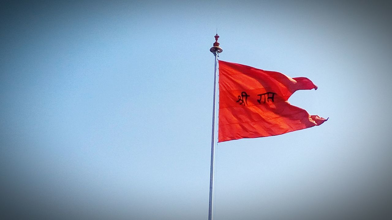 flag, patriotism, red, low angle view, pride, flag pole, no people, fluttering, clear sky, day, blue, maple leaf, outdoors, wind, nature