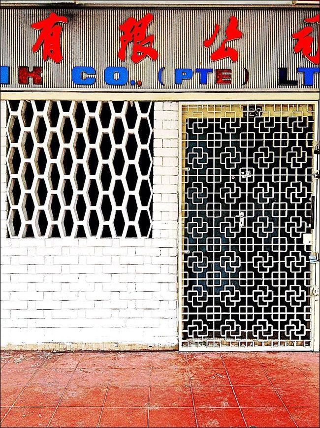 Door Patterns Doorsondoors
