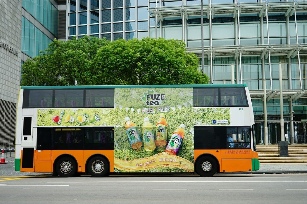Hongkong Photos Streetphotography Bus Hugging A Tree Fresh Scent Taking Photos Light And Shadow City Life Streamzoofamily