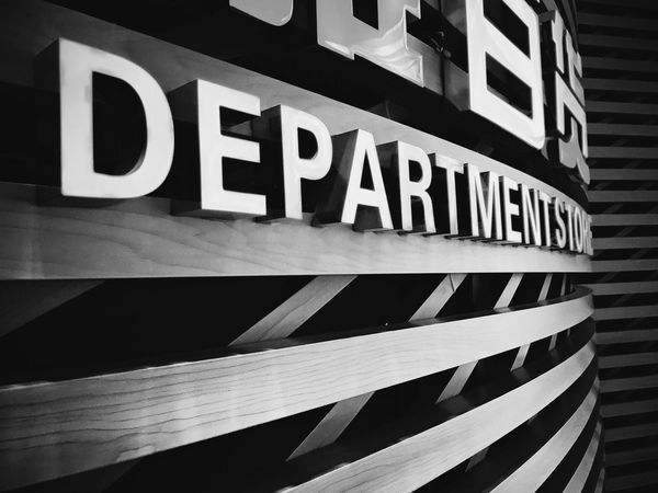 Sign Department Store Writing On The Walls Iphonephotography China IPhoneography Blackandwhite Writing Perspective Eye4photography  Wall Text Textures And Surfaces Slats