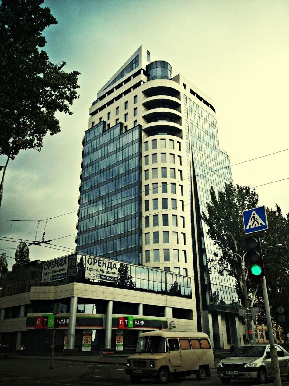Ukrane 2012