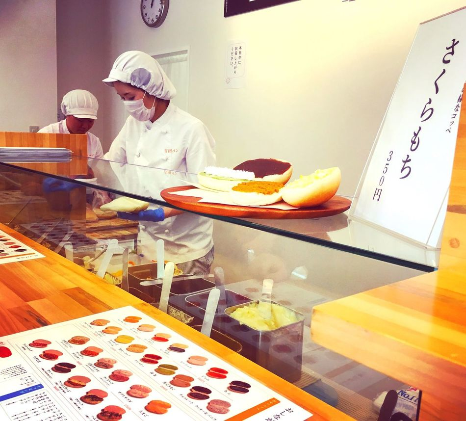 Japan Tokyo Bread Shop Yoshida Bread Lining Up Red Bean Paste Japanesy First Time Try