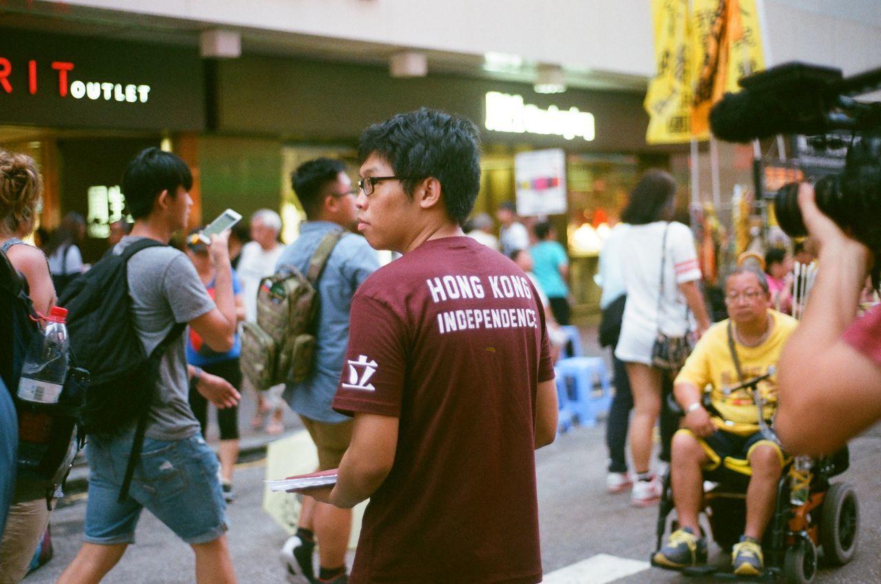 Explore Hk Film Film Photography Nikon Nikon Fm2 People People Photography Portrait Snapshots Of Life Snap A Stranger