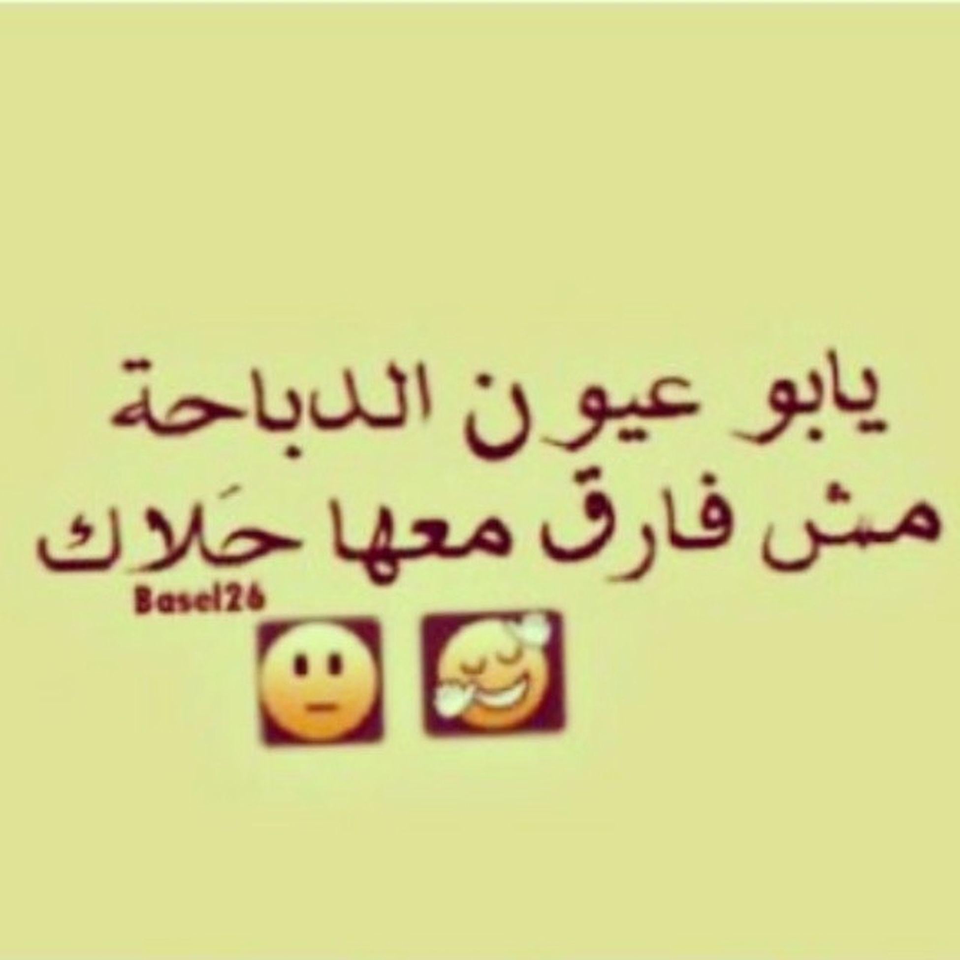 Ziadrahbani Song Great Mood Abu lzouz ziad rahbani good ziad_rahbani