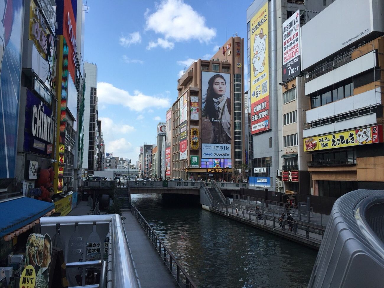 OSAKA Japan 오사카 일본 Photography Daily Dailyphoto Landscape Travel Trip