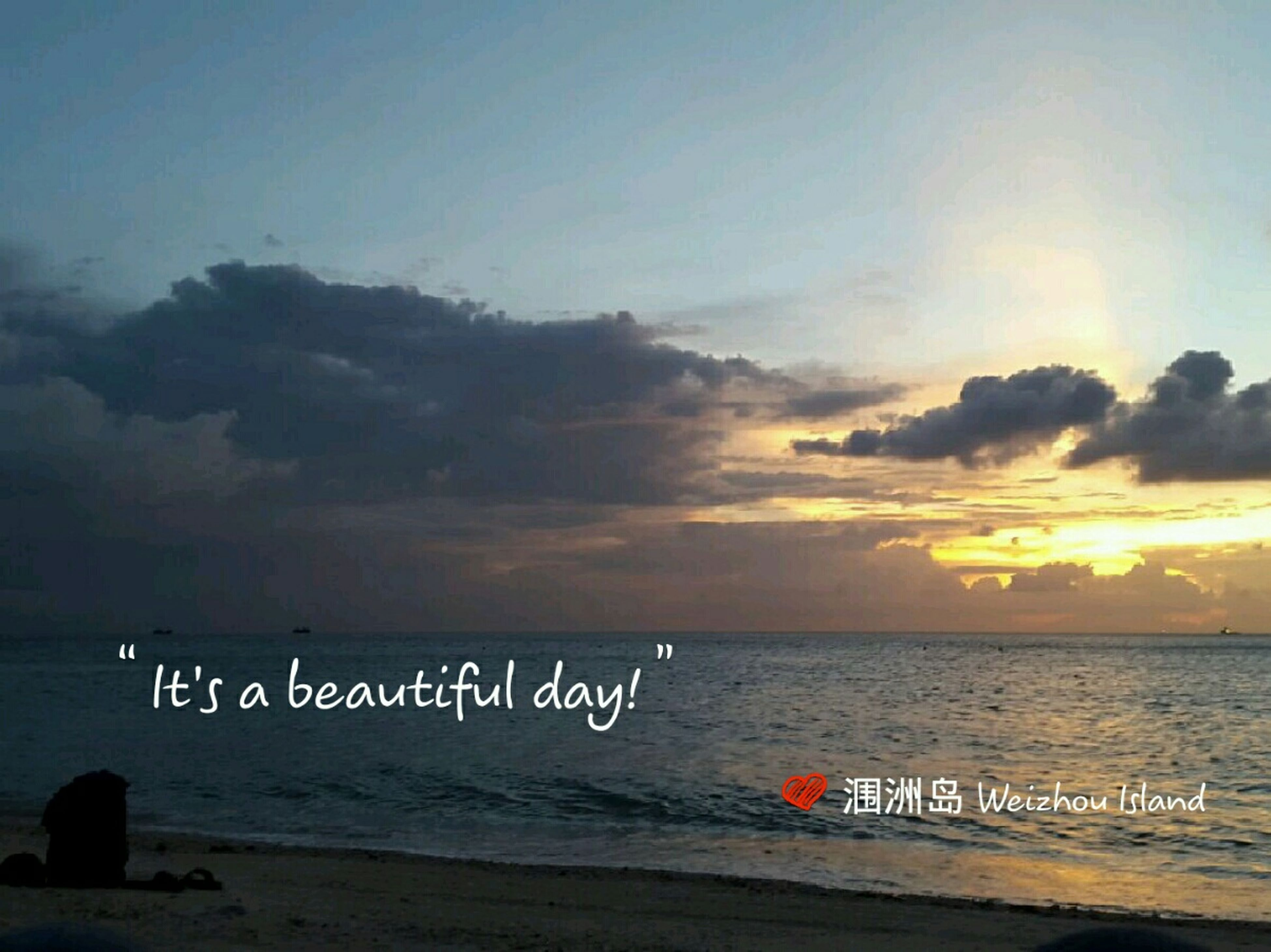 sea, water, sunset, beach, scenics, tranquil scene, sky, tranquility, horizon over water, beauty in nature, shore, nature, idyllic, pier, dusk, cloud - sky, orange color, outdoors, non-urban scene, sand