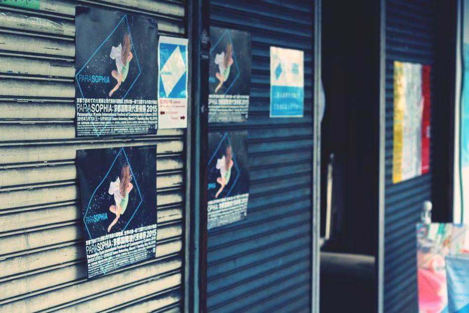 堀川団地の展示が個人的には楽しかったなー。 ヒピロッティリスト PARASOPHIA 堀川団地