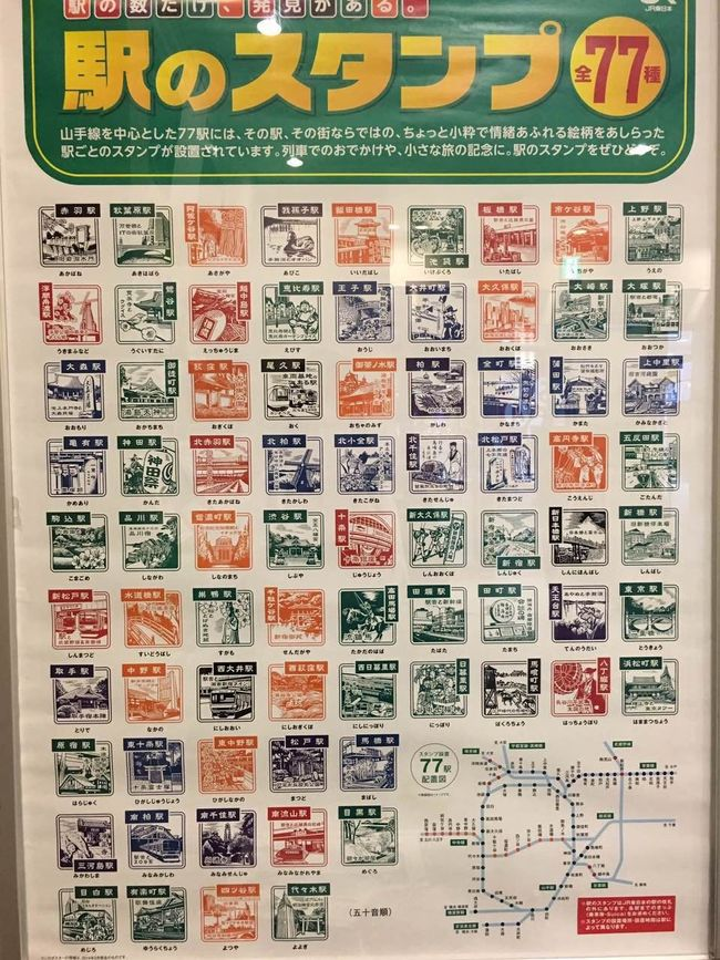 Tokyo i want to all of those