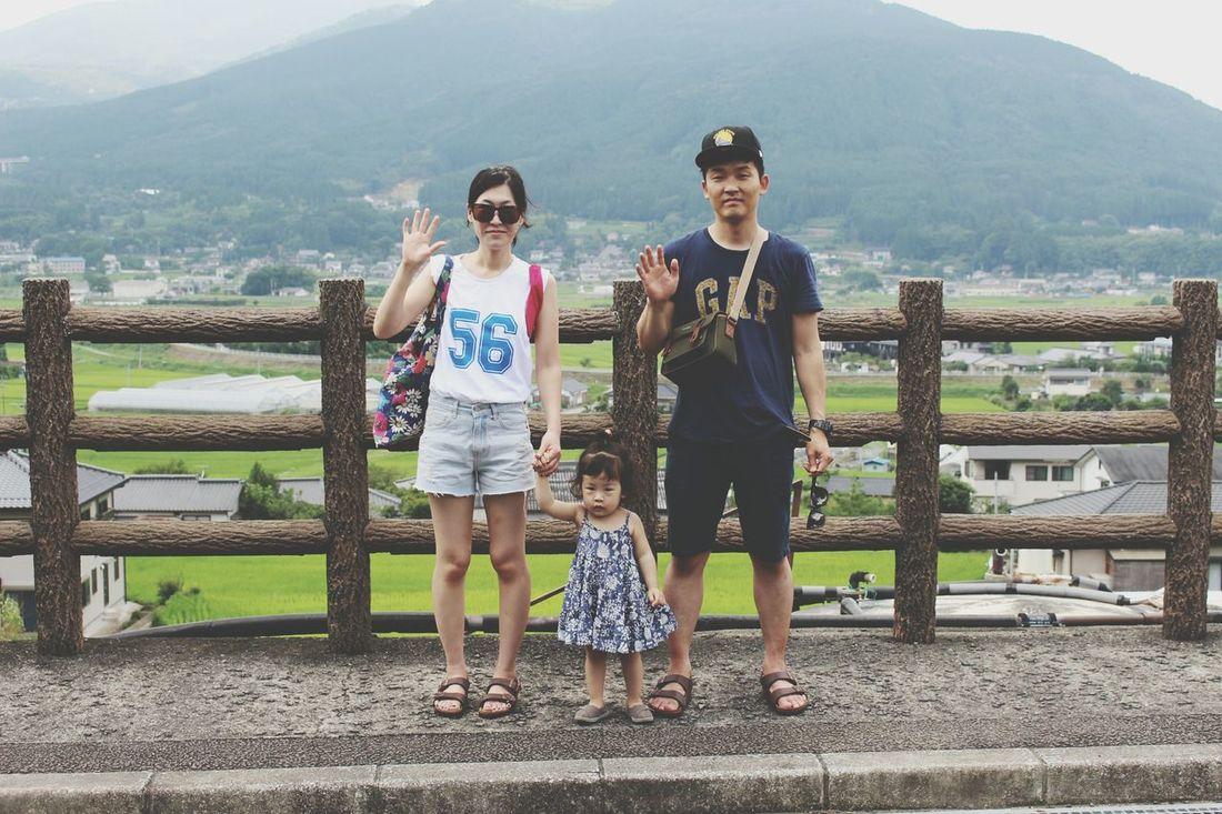 Love My Family ❤ Yufuin