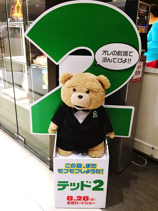 MOVIE Ted2