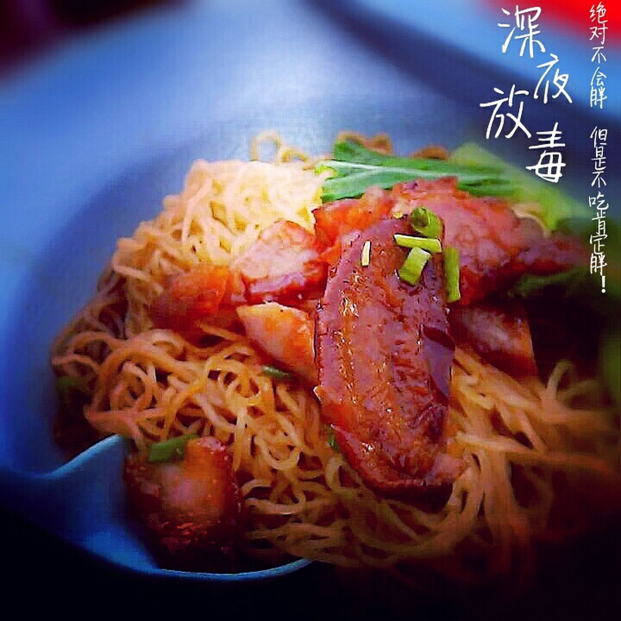 Wantan Mee Wantan Noodle Char Siew Noodle Food Ready-to-eat Food And Drink Asian Food Indoors  Ipohfood Delicious Malaysian Food Foodblogger Foodphotography People And Places Ipohtown Food And Drink ShareTheMeal The Color Of Technology First Eyeem Photo Night Food Art Ipoh,Malaysia