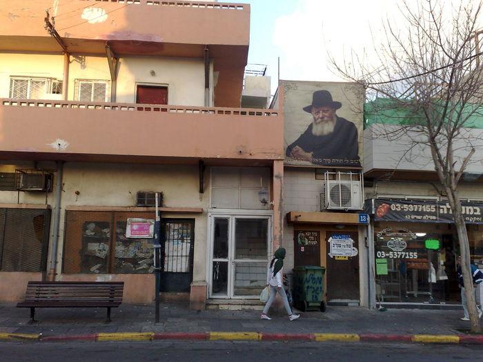 Let the Messiah In Building Exterior Menaḥem Mendel Schneersohn Rabbi Street Walking