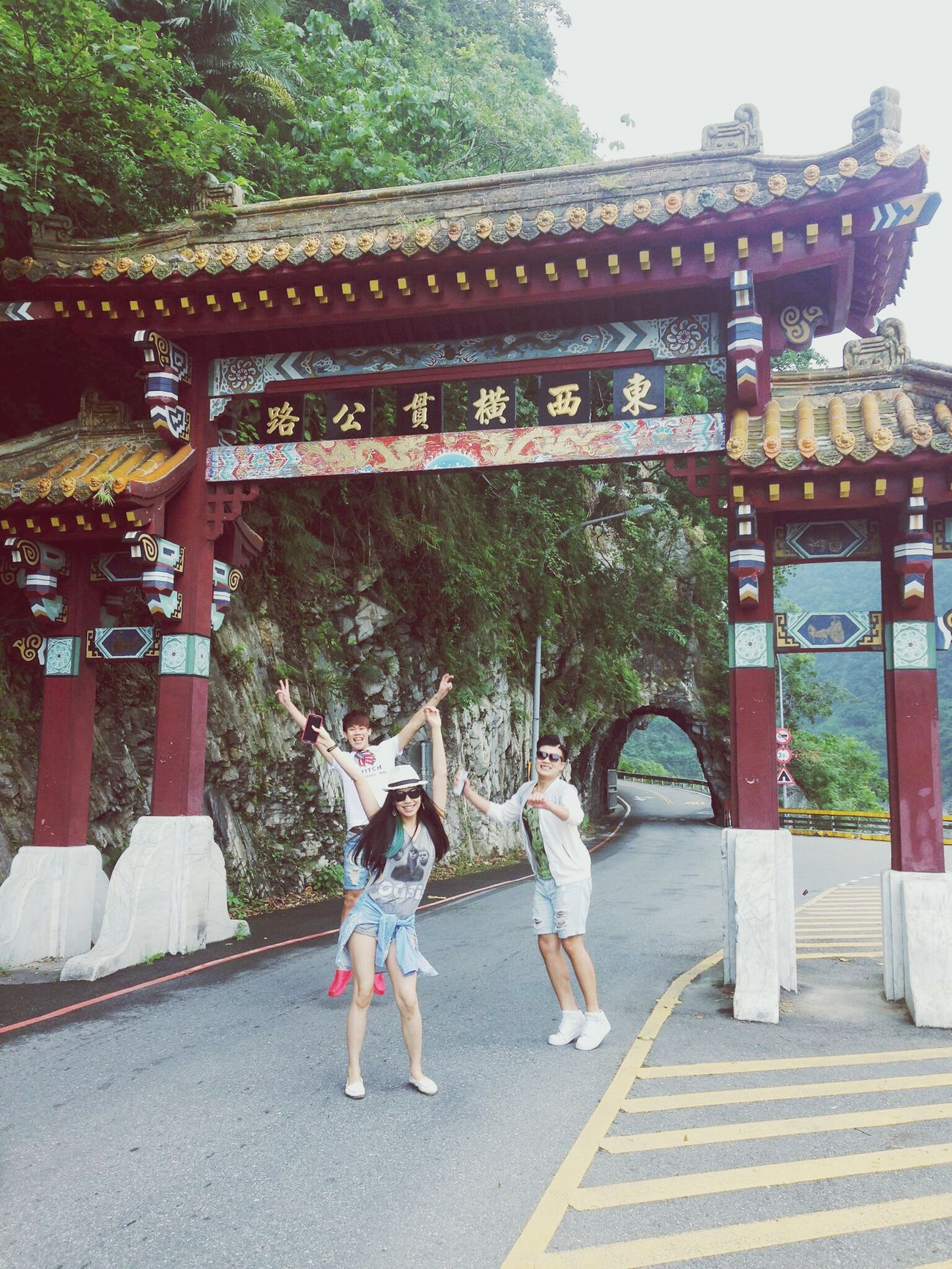 Hualien Shak Ti Happy Time Trip