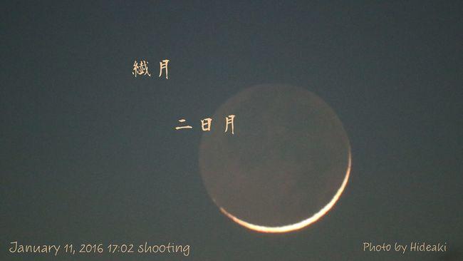 今夜は二日目の月 繊月(二日月) 月 Moon 纎月 二日月
