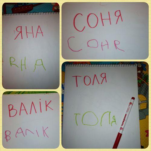 образование , вечер дома с детьми))