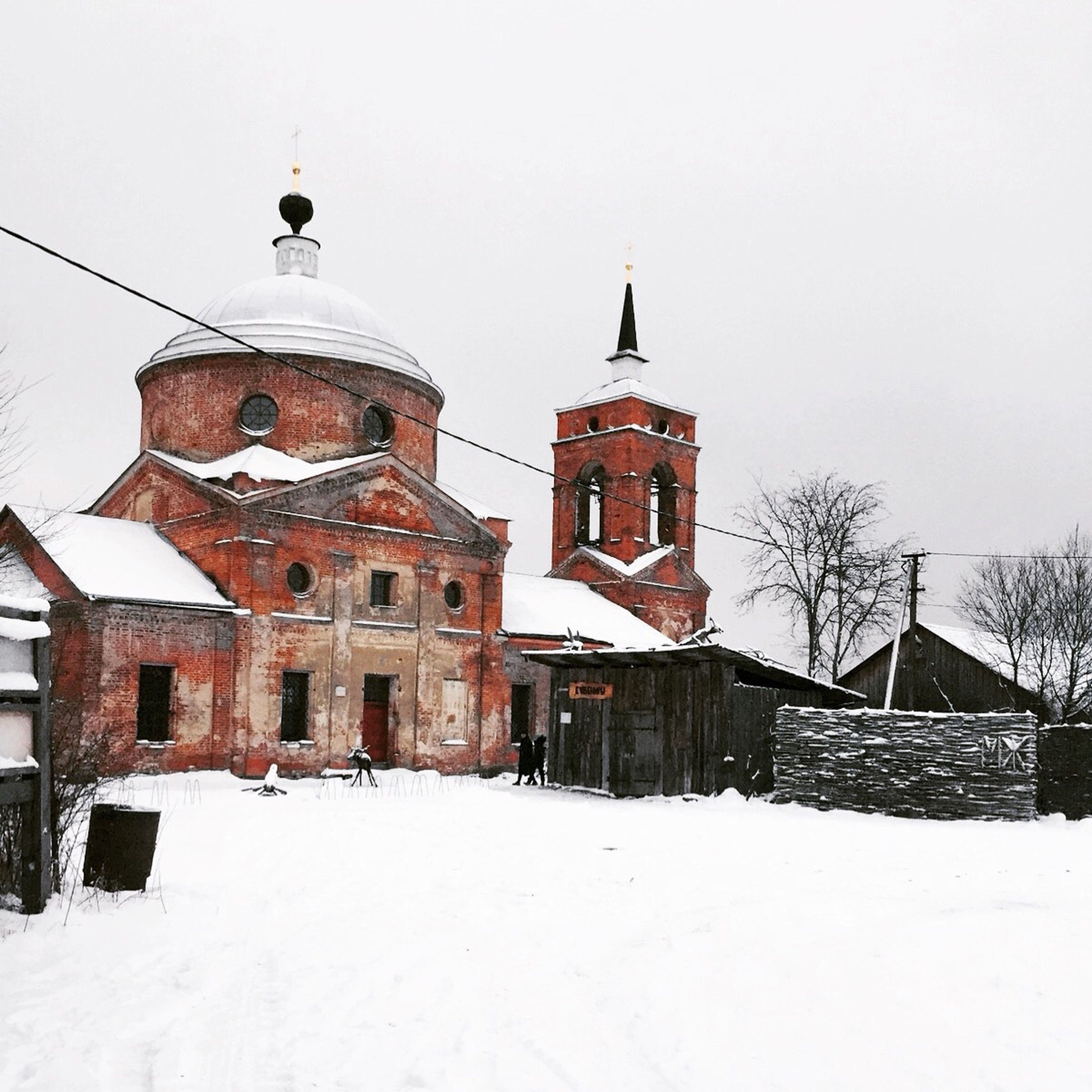 Cold Temperature Snow Winter Architecture Religion Built Structure Building Exterior Weather Spirituality Dome Nature No People Frozen Snowing Outdoors Place Of Worship Clear Sky Day Travel Destinations Bare Tree