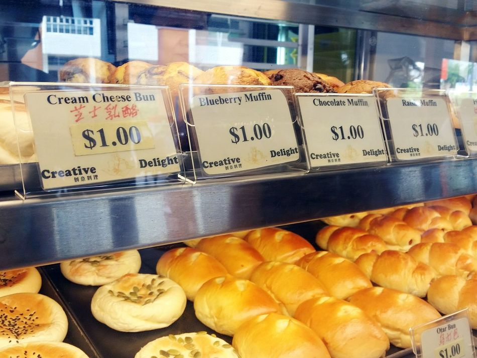 Varieties Neighbourhood Bread Buns Singapore Hawker Centre