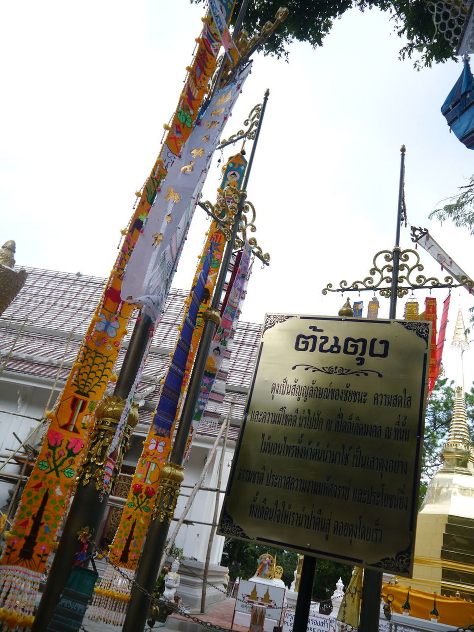 Architecture Building Exterior Built Structure Cultural Heritage Day Flag Lanna Architecture Lanna Temple Low Angle View North Of Thailand Outdoors Pagoda Pagoda Building Sky Traditional Flag