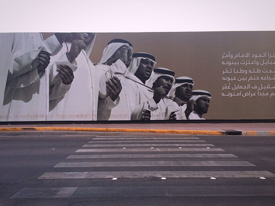 love your roots...🇦🇪🇦🇪🇦🇪 History Culture UAE Streetphotography Taking Photos Eyeem Philippines Getting Inspired Hello World EyeEm Streets Abu Dhabi