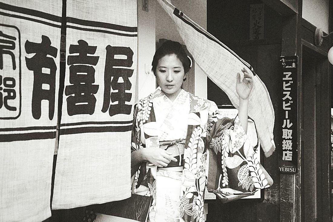 Japan Butiful Koyto Kimono Woman Girl Classical Retro Style Retro 清水坂 和服 羽織 糰子