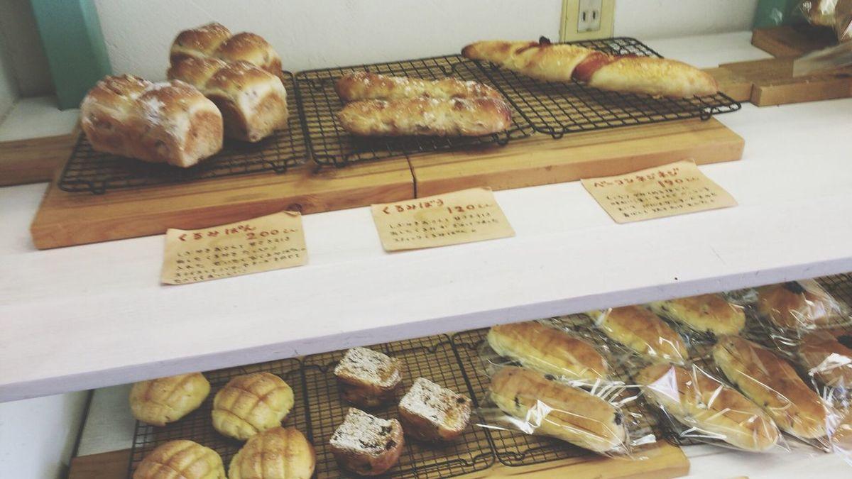 유후인 パン屋